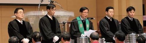 남선교회 전국연합회