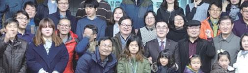 청년회전국연합회