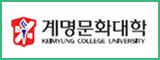 계명문화대학
